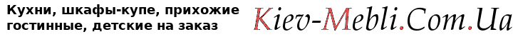 logo kiev-mebli